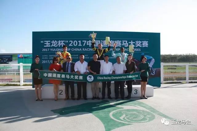 颁奖嘉宾:南京国际赛马置业有限公司董事长 吴有红