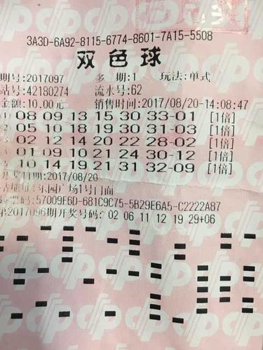 男子捡废票守号中福彩698万:枕奖票睡20多天!
