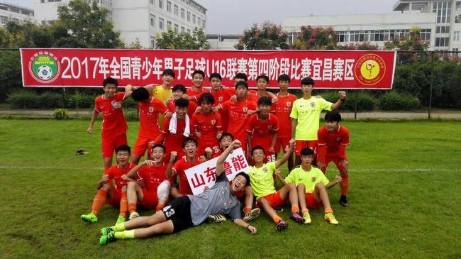 又一冠!鲁能足校U16勇夺全国联赛冠军 力压恒大
