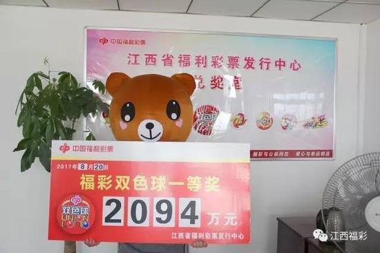 男子3倍投6元中福彩2094万:特意对孩子保密