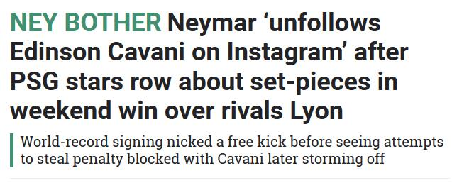 媒体披露:内马尔对卡瓦尼取消关注