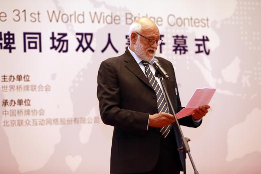 世界桥牌联合会主席加纳里戈•罗纳发表致辞
