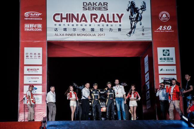 达喀尔中国拉力赛盛大开幕 硬虎巴吉赛车再度出击