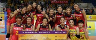 中国女排携哈韩泰进军世锦赛