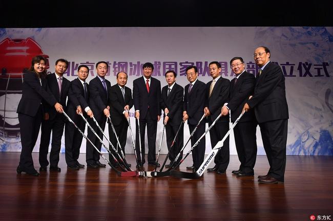 北京首钢冰球国家队俱乐部成立 雏鹰计划发布