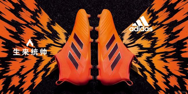 阿迪达斯足球发布全新炽焰系列