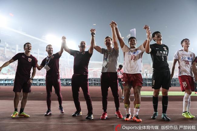 沪媒:上港申花球迷都是上海球迷 冠军终归上海!