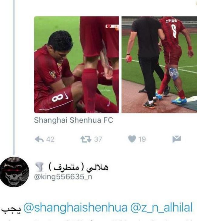 搞笑!希拉尔球迷把申花当亚冠决赛对手:比浦和强