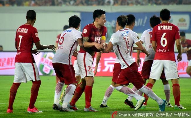 沪媒:上港可学恒大之长 非长他人志气灭自己威风