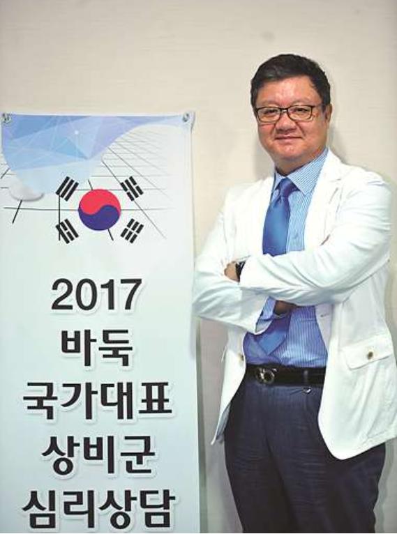 2017韩国国家队常备军(正式队员)心理咨询