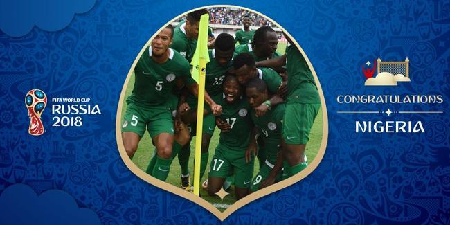 非洲第一个出线的是尼日利亚
