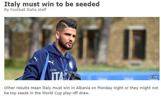 最后一战意大利要赢