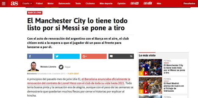 《阿斯报》报道称 曼城已经为梅西准备好4亿欧元转会费