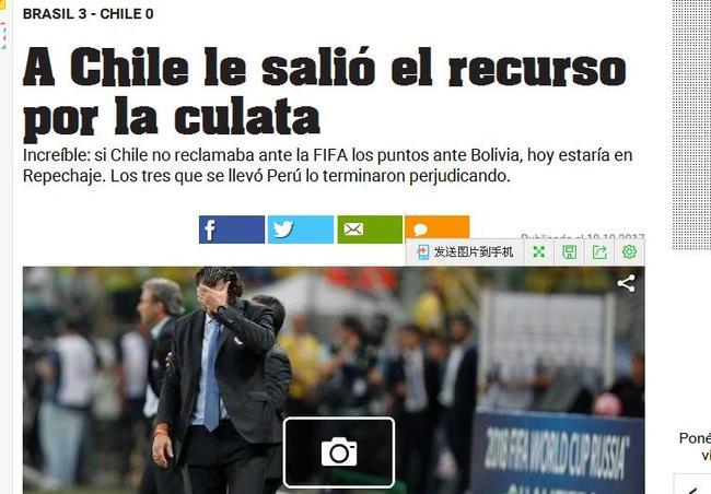 智利搬石砸脚