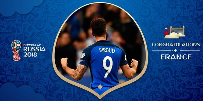 法国第15次进军世界杯
