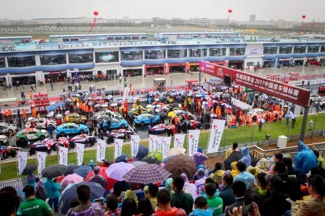 WTCC&CTCC中国宁波站顺利落幕 宁波赛车的第一步