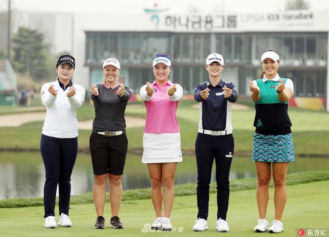 朴城炫、柳箫然、田仁智等韩国球手称霸女子高尔夫球坛