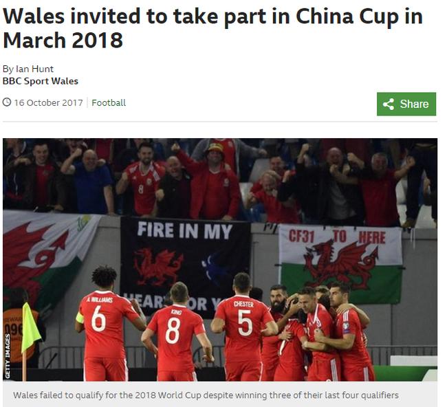 曝威尔士男足受邀参加明年中国杯 贝尔或是主因