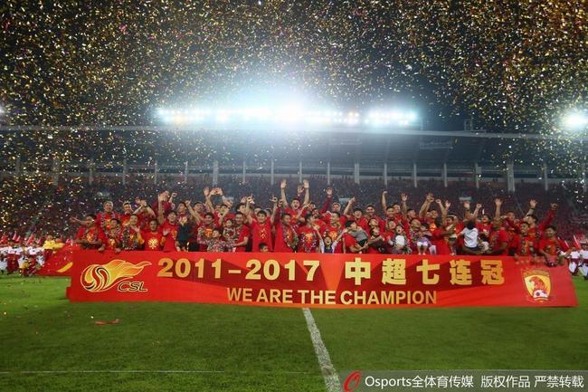 上海媒体:什么构成了恒大的核心竞争力?
