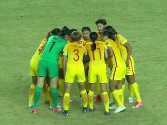 U19亚锦赛中国女足0-5日本