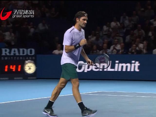 视频-ATP巴塞尔赛:费德勒逆转晋级 西里奇险胜黑马