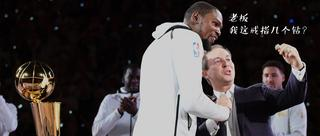 新赛季NBA周周囧爆笑回归