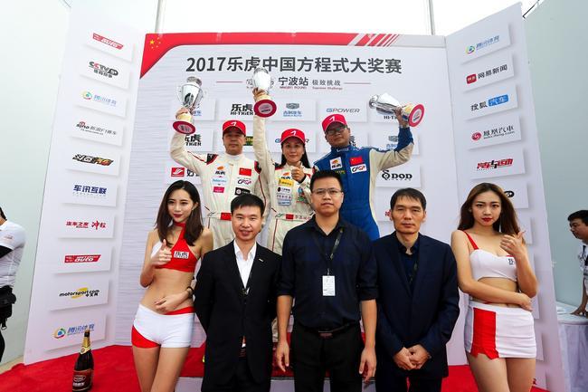 CFGP第15回合:李惠玮再下一城 何子健年度封王