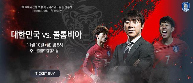 韩国队最新名单公布
