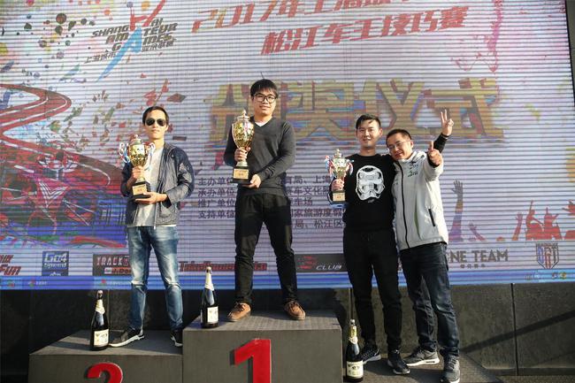 颁奖仪式:Go4Speed俱乐部车手前三