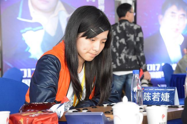台湾小美女陈若婕抢镜