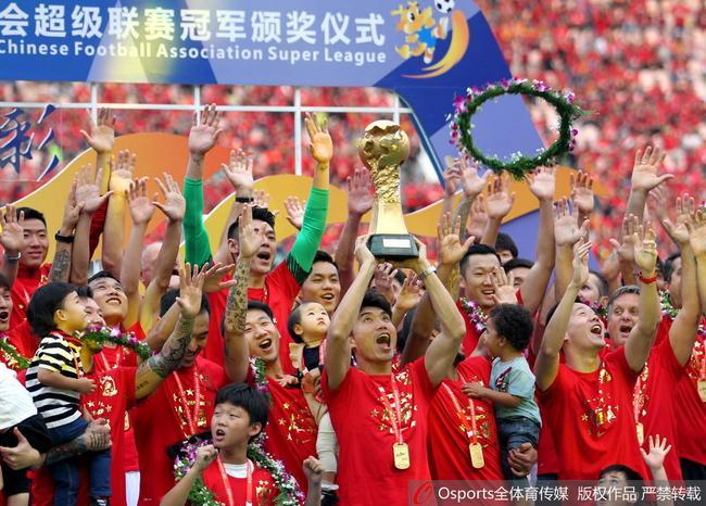 广州日报:恒大或无法继续称霸 第7冠是最后甜蜜?