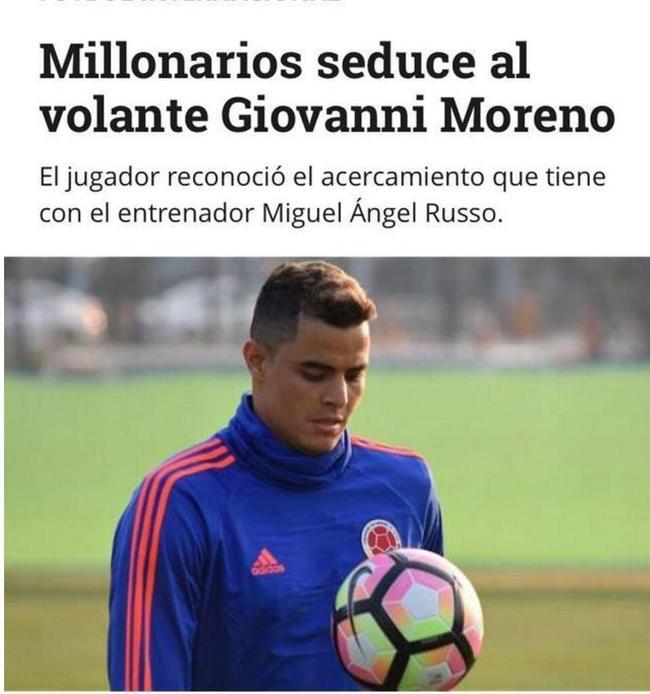 莫雷诺为世界杯或离申花:正在斟酌转会的可能性