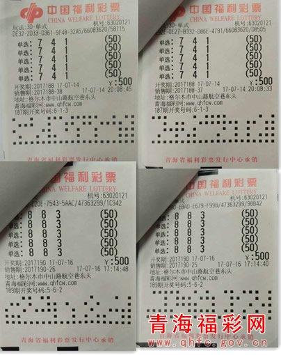 惊!神人3日内2次500倍投揽福彩3D擒104万-票