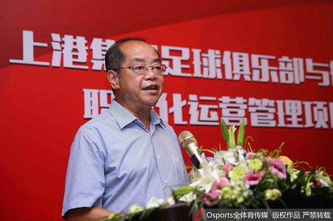 上港否认隋国扬岗位变动 确有专职董事长空降
