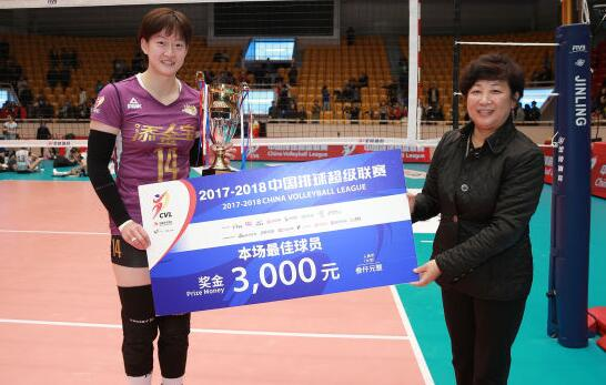 陈丽怡获单场最佳球员 直言没想到能赢下浙江