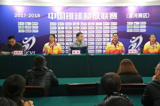 刘晏含获单场最佳球员 坦言全队比上一场有进步