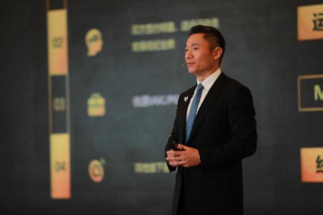 高级副总裁、新浪体育总经理 魏江雷做主题演讲