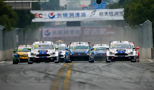 CTCC武汉街道赛次日-超级杯发车