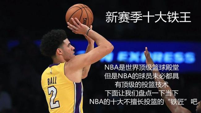 17/18赛季NBA常规赛 老鹰 106-110 魔术_直播间_手机新浪网