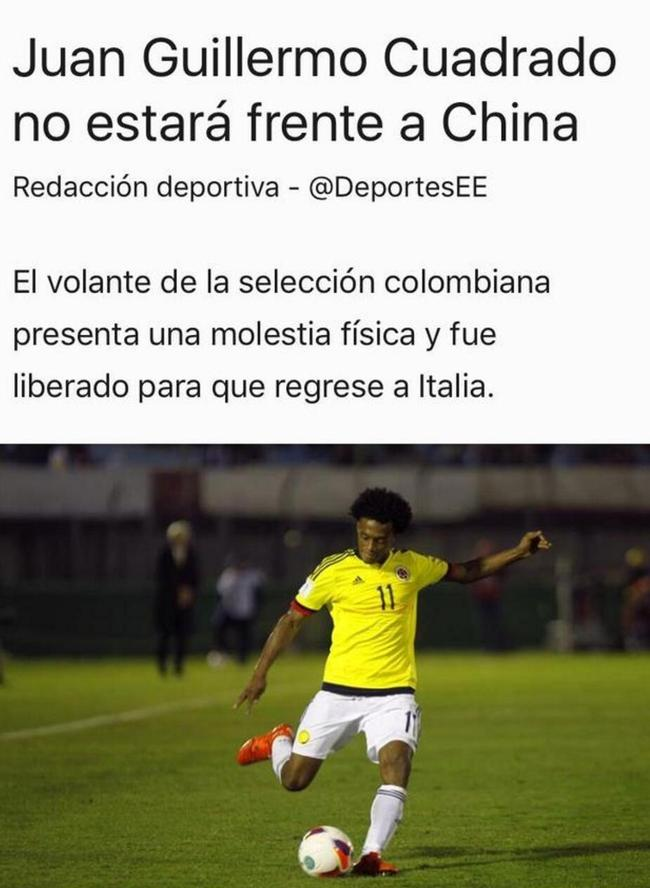 遗憾!尤文球星无缘战国足 哥伦比亚3大球星缺阵