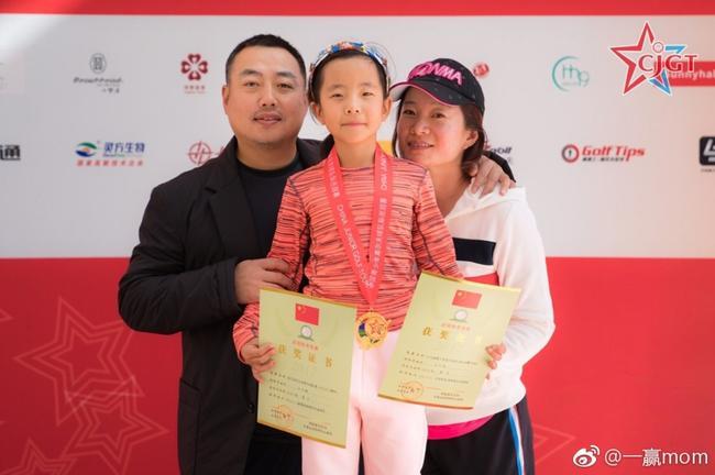 刘宇婕再获高尔夫全国冠军 刘国梁观战妻子当球童