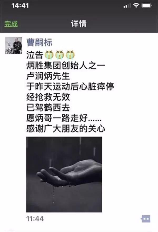 导演于中中两任前女友刘品言和陈怡蓉勾肩搭背