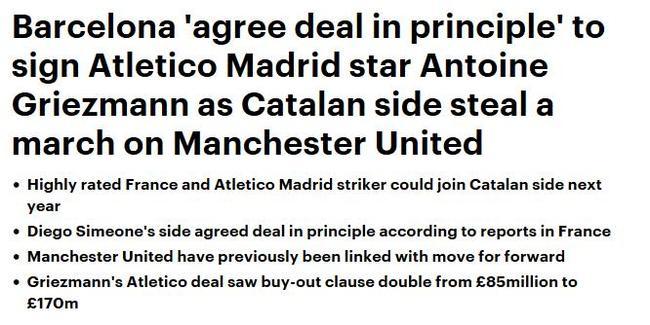 法媒称巴萨和马竞已经达成原则性协议
