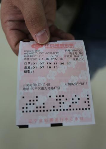 10年老彩民揽双色球1061万:每期投入不超20元