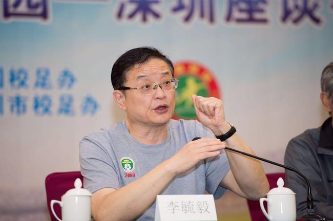 李毓毅透露联赛扩军计划 未来或将有118家俱乐部