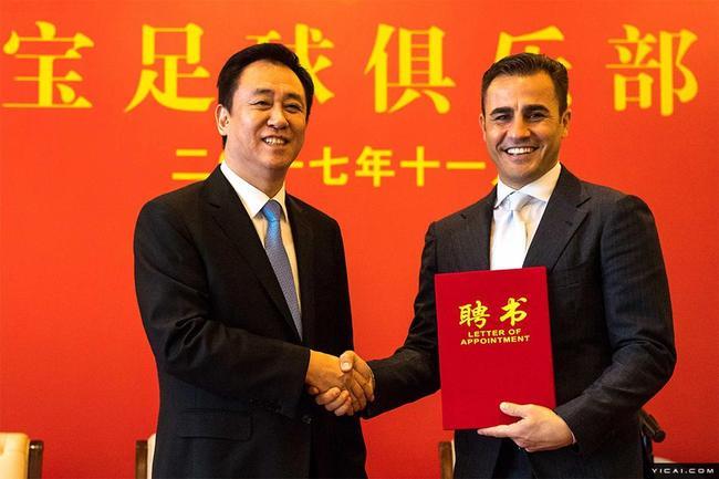 卡纳瓦罗:中国足球文化落后 政府正努力振兴