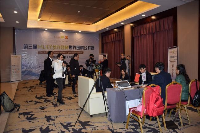 中国新锐失利无须指责 乐见世界棋坛开放竞争