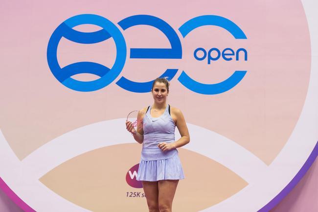 六WTA最新排名:本西奇飙升22位 重返世界前100