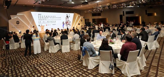 2017浪琴表中国马术巡回赛香港赛马会杯广州总决赛'欢迎晚宴