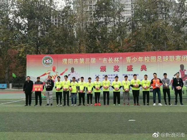 校园足球30-0罚单:仅输球方取消成绩 教练被禁足